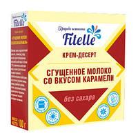 """Крем-десерт Fitelle """"Карамель"""", без цукру, 100 г"""