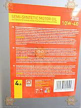 Масло моторне 10W-40 SL/CF 4л полусинтетика (пр-во ДК), фото 2