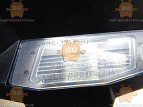 Фонарь освещения номера ВАЗ 2106 (подсветка номера) 2шт (пр-во Россия) АГ 1977, фото 2