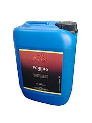 Синтетичне холодильне масло POE 46, ELKE, Італія
