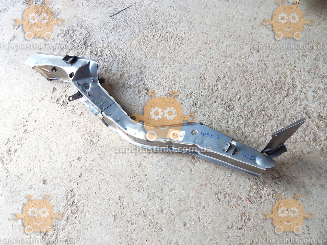 Лонжерон задний левый ВАЗ 2108 - 2109 без уха (пр-во Россия) ПИР 92014 (Предоплата 150грн)