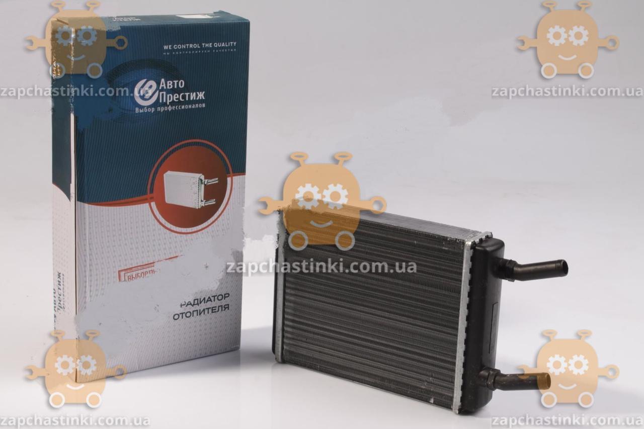 Радиатор отопителя Волга 2410 d=16 (алюминиевый) со спиралью (турбулизатор) (пр-во Авто Престиж) М 3734963