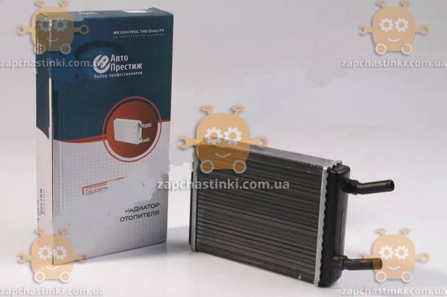 Радиатор отопителя Волга 2410 d=16 (алюминиевый) со спиралью (турбулизатор) (пр-во Авто Престиж) М 3734963, фото 2