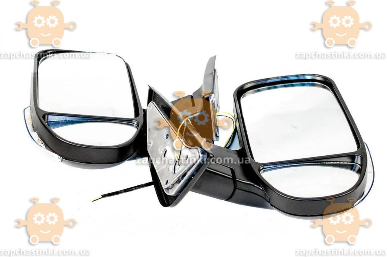 Дзеркало зовнішнє Газель, Соболь (2шт) чорні матові з поворотом (пр-во Автосвітло) М 3732113