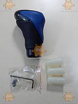 Ручка кулисы передач КПП УНИВЕРСАЛЬНАЯ! (сине-черная, карбон) (пр-во LOCER) AU, фото 2