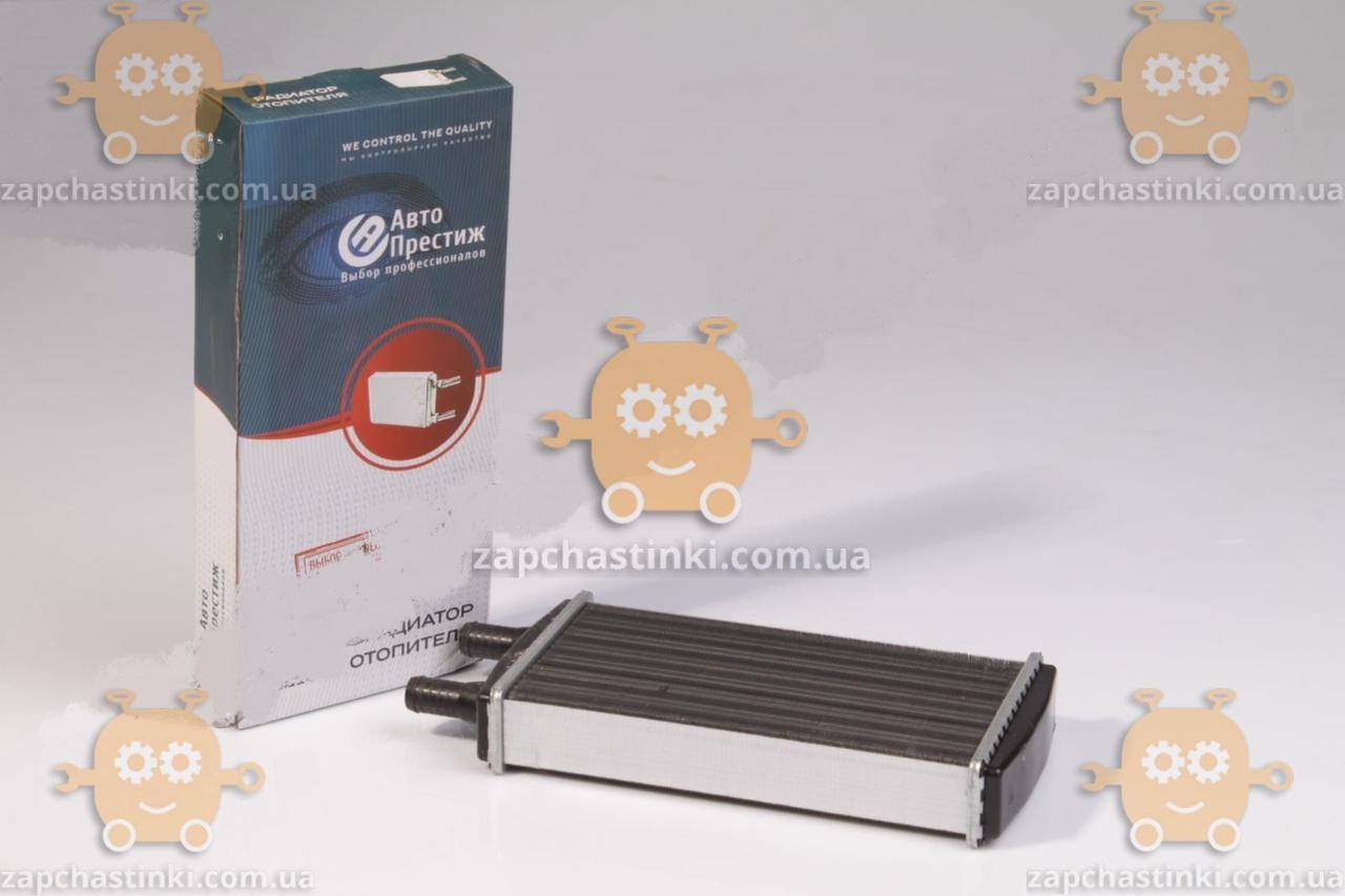 Радиатор отопителя Газель NEXT, Бизнес (алюминиевый) (пр-во Авто Престиж) М 3731553
