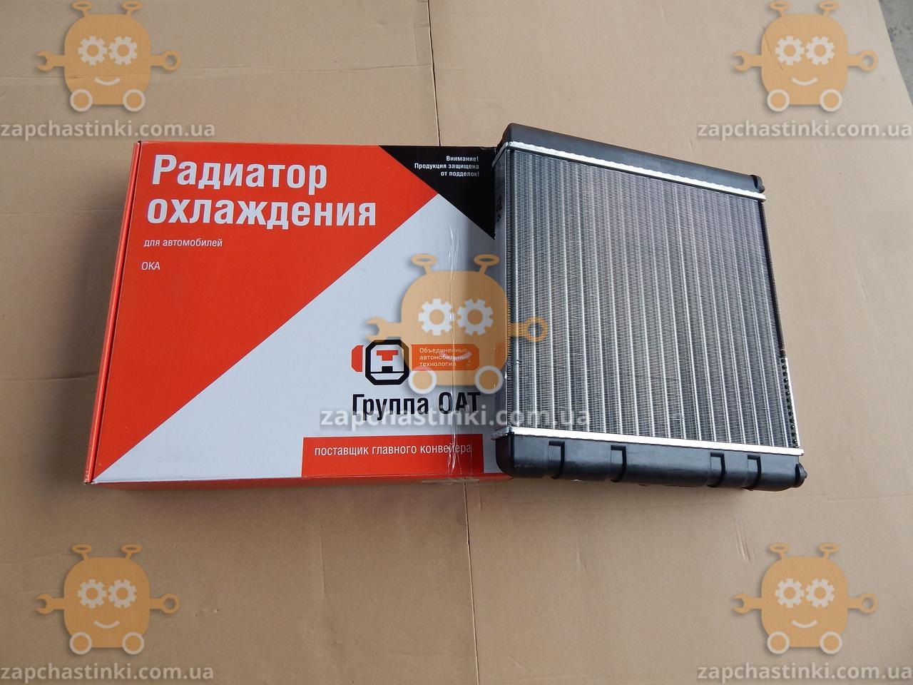 Радіатор основний ВАЗ 1111 ОКА алюмінієвий (вир-во ДААЗ) ПД 116681