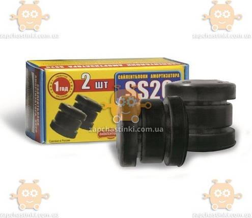 Сайлентблок переднього амортизатора ВАЗ 2101-2107, 2121, 2123 (2 шт) (вир-во SS-20) АГ 10757, фото 2