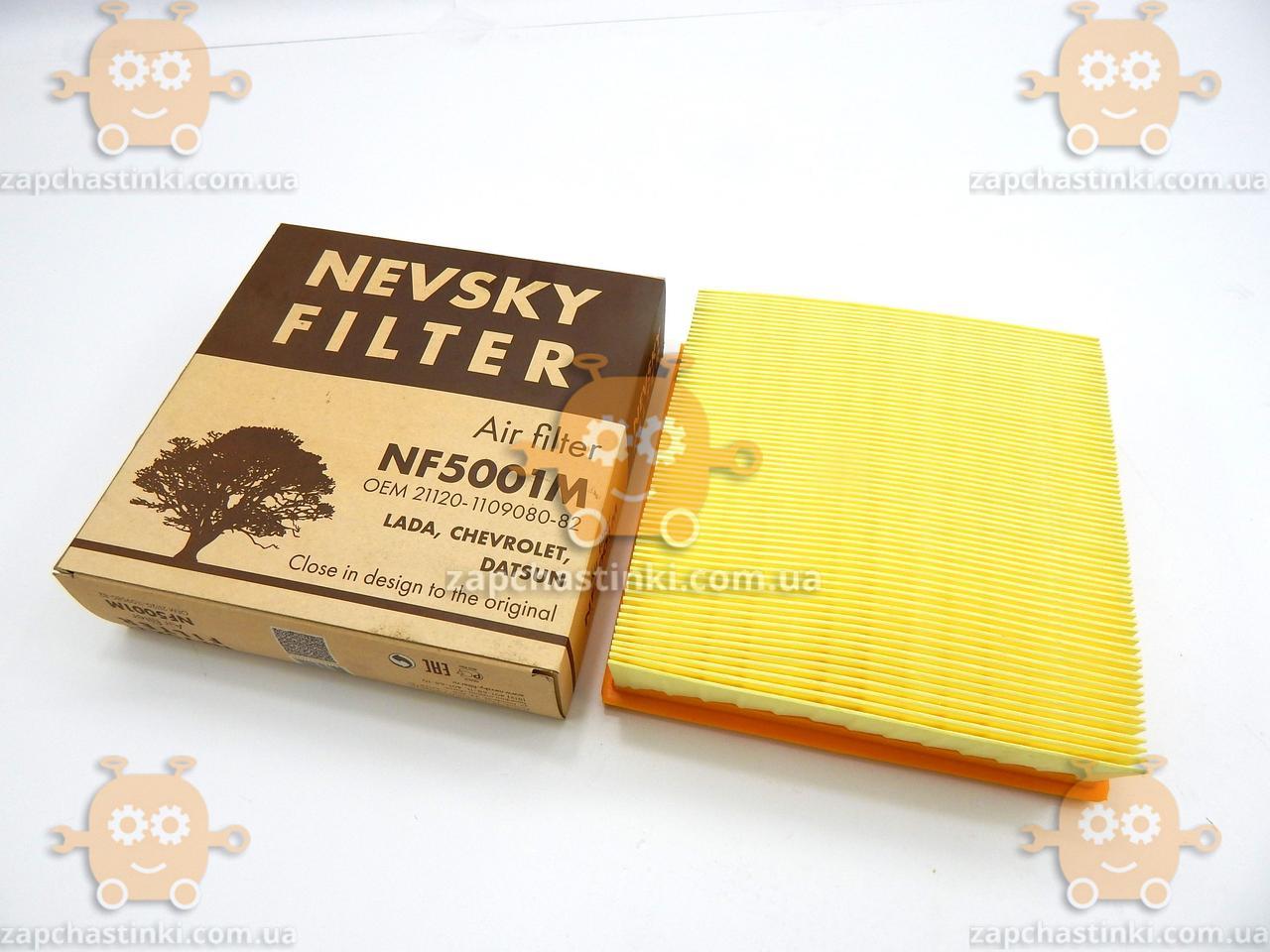 Фильтр воздушный ВАЗ 2108 - 2115, 2123 инжектор с сеткой (пр-во Невский Фильтр) О