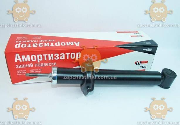 Амортизатор ВАЗ 2110-2112 задний (СААЗ) (пр-во АвтоВАЗ) ОРИГИНАЛ! АГ 2982, фото 2