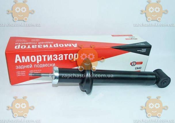 Амортизатор ВАЗ 2170-2172 задній (СААЗ) (пр-во АвтоВАЗ) ОРИГІНАЛ! АГ 3878, фото 2