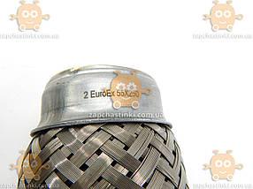 Гофра глушителя 55х250мм 2 СЛОЯ (пр-во EuroEx Венгрия) ЕЕ 101357, фото 3