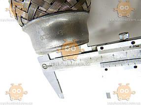Гофра глушника 50х320мм 2 ШАРИ (пр-во EuroEx Угорщина) ЇЇ 101353, фото 3