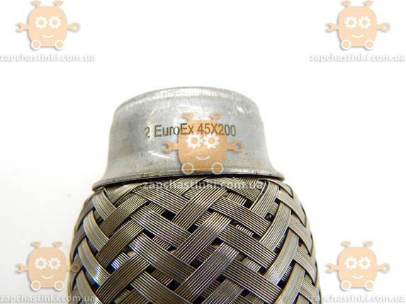 Гофра глушника 45х200мм 2 ШАРИ (пр-во EuroEx Угорщина) ЇЇ 19964, фото 2