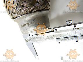 Гофра глушника 45х200мм 2 ШАРИ (пр-во EuroEx Угорщина) ЇЇ 19964, фото 3