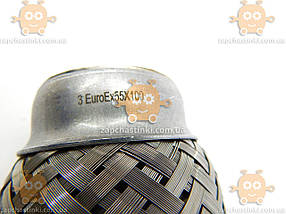 Гофра глушителя 55х100мм 3 СЛОЯ! (пр-во EuroEx Венгрия) ЕЕ 101444, фото 3