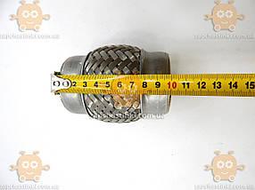 Гофра глушителя 55х100мм 3 СЛОЯ! (пр-во EuroEx Венгрия) ЕЕ 101444, фото 2