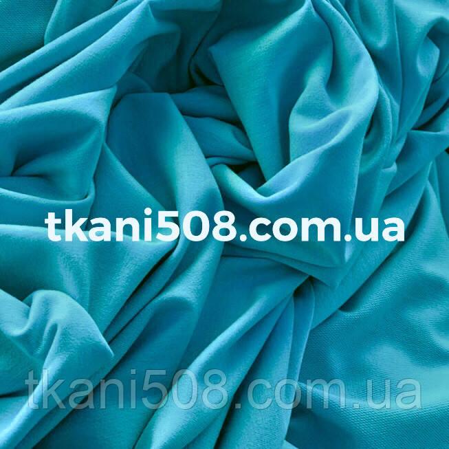 Ткань Двунитка (БИРЮЗА)