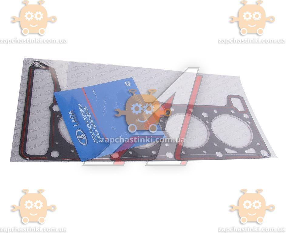 Прокладка головки блока цилиндров ВАЗ 2107 (d=76.0) (пр-во АвтоВАЗ) ОРИГИНАЛ! АГ 3234