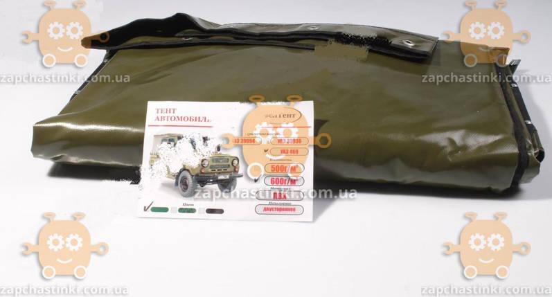 Тент УАЗ 469 (31512) 2-х сторонний УСИЛЕННЫЙ 600г/м кв. (хаки) ЛЮКС (пр-во БелТент) М 3816123, фото 2