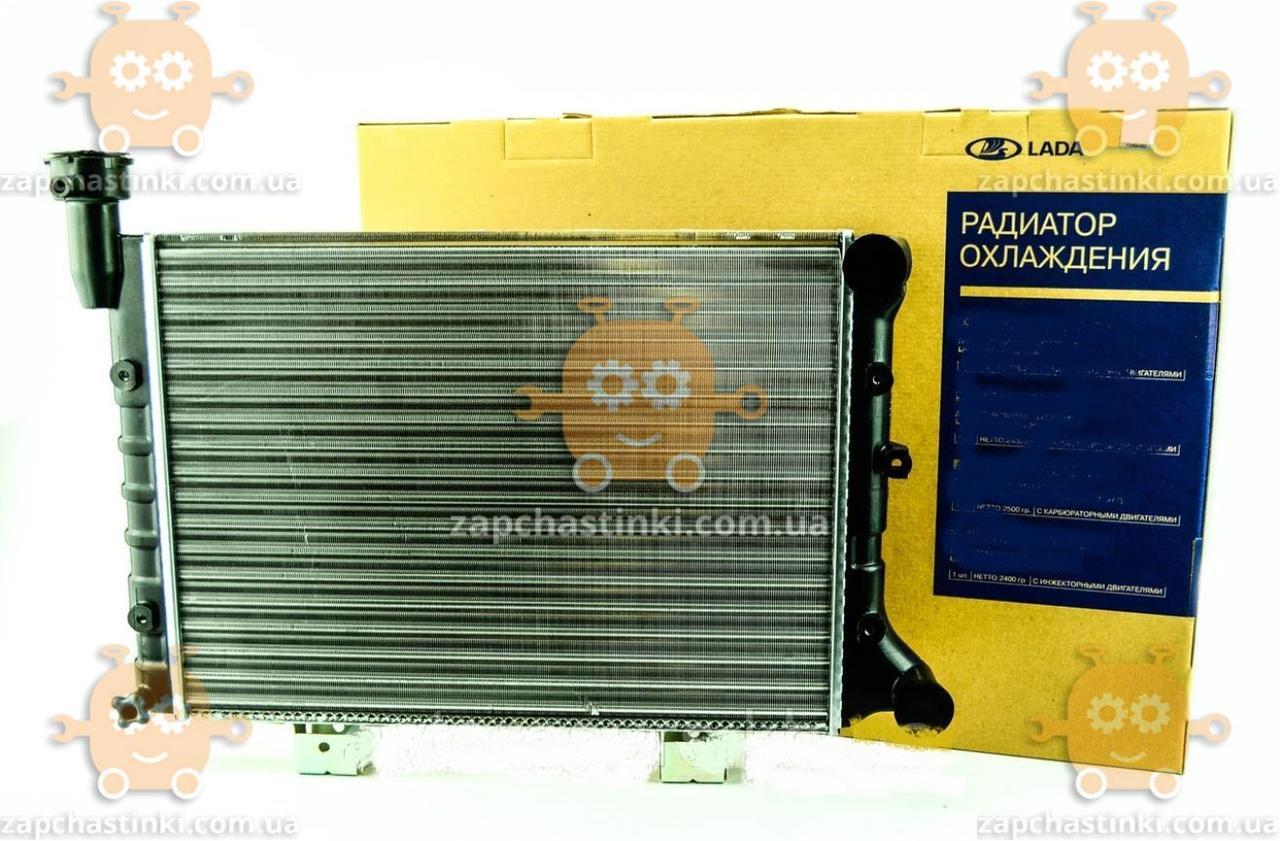 Радиатор охлаждения ВАЗ 21073 (инжектор) (пр-во АвтоВАЗ) ОРИГИНАЛ! АГ 3635
