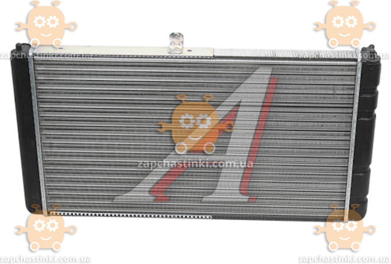 Радіатор охолодження ВАЗ 2110-2112 (інжектор) (пр-во АвтоВАЗ) ОРИГІНАЛ! АГ 1612