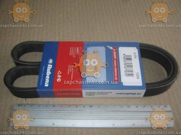 Ремень 6PK1630 привода генератора Газель дв. 560 Steyr с ГУР (пр-во Rubena) М 2117623, фото 2