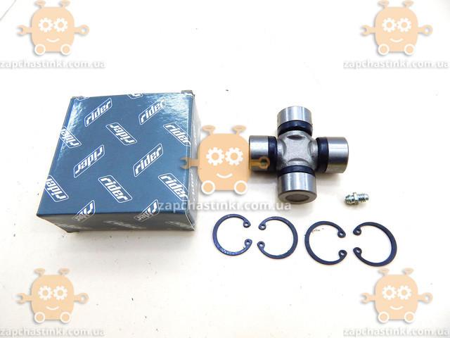 Крестовина кардана с масленкой ВАЗ 2101 - 2107 (пр-во RIDER Венгрия) О 1722958261