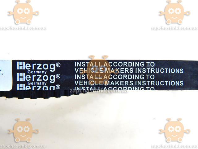 Ремінь ГРМ ВАЗ 2108, 1111 ОКА зуби 111 круглі (8 клап) (пр-во Herzog Німеччина) М 2978823