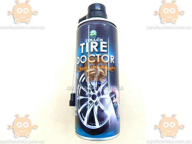 Засіб для ремонту проколів шин (герметик шин) 450мл Tire Doctor (пр-во Zollex) АХ 149662