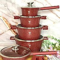 Набор кастрюль с мраморным антипригарным покрытием Top Kitchen TK-00023 Набор посуды Кастрюли Ковш Сковорода