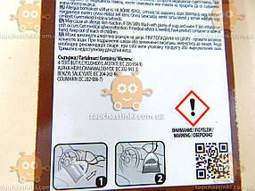 Ароматизатор (парфум для авто) на зеркало сухой мешочек (Ваниль) Vanilla (пр-во AREON) ПД 118952, фото 3