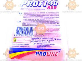 Антифриз красный 1л -40 Profi MAX (пр-во МФК) ПИР 54009, фото 3