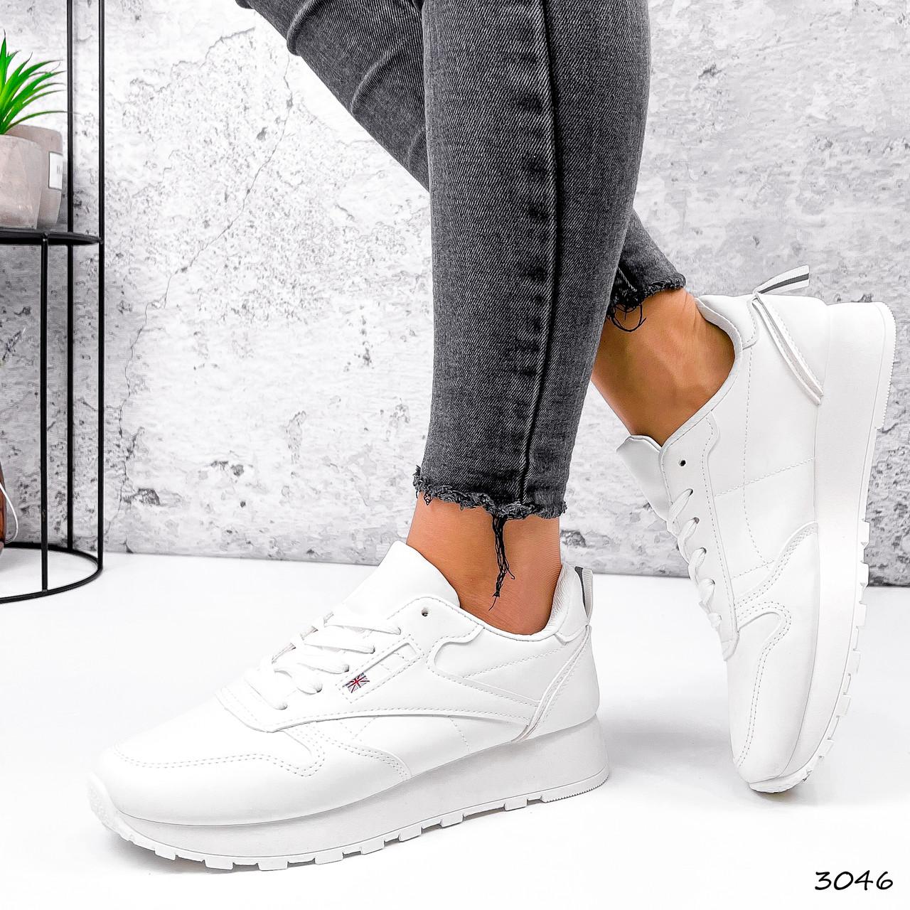 Кроссовки женские Rio белые 3046