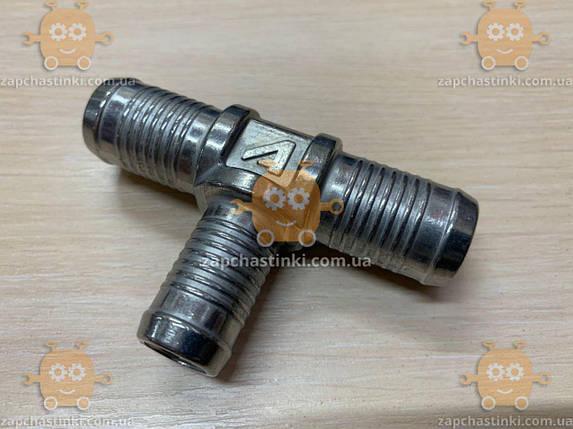 Трійник під шланг 19х16х19мм перехідник (сплав алюміній + метал) дуже якісний (ЦІЛІСНИЙ не вварной) ПД 188715, фото 2