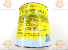 Мастика 2.8 кг БПМ-1 протишумова (бітум) (пр-во м Чернівці) ПД 26043, фото 3