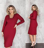 Женское трикотажное платье большого размера.Размеры:50/52+Цвета