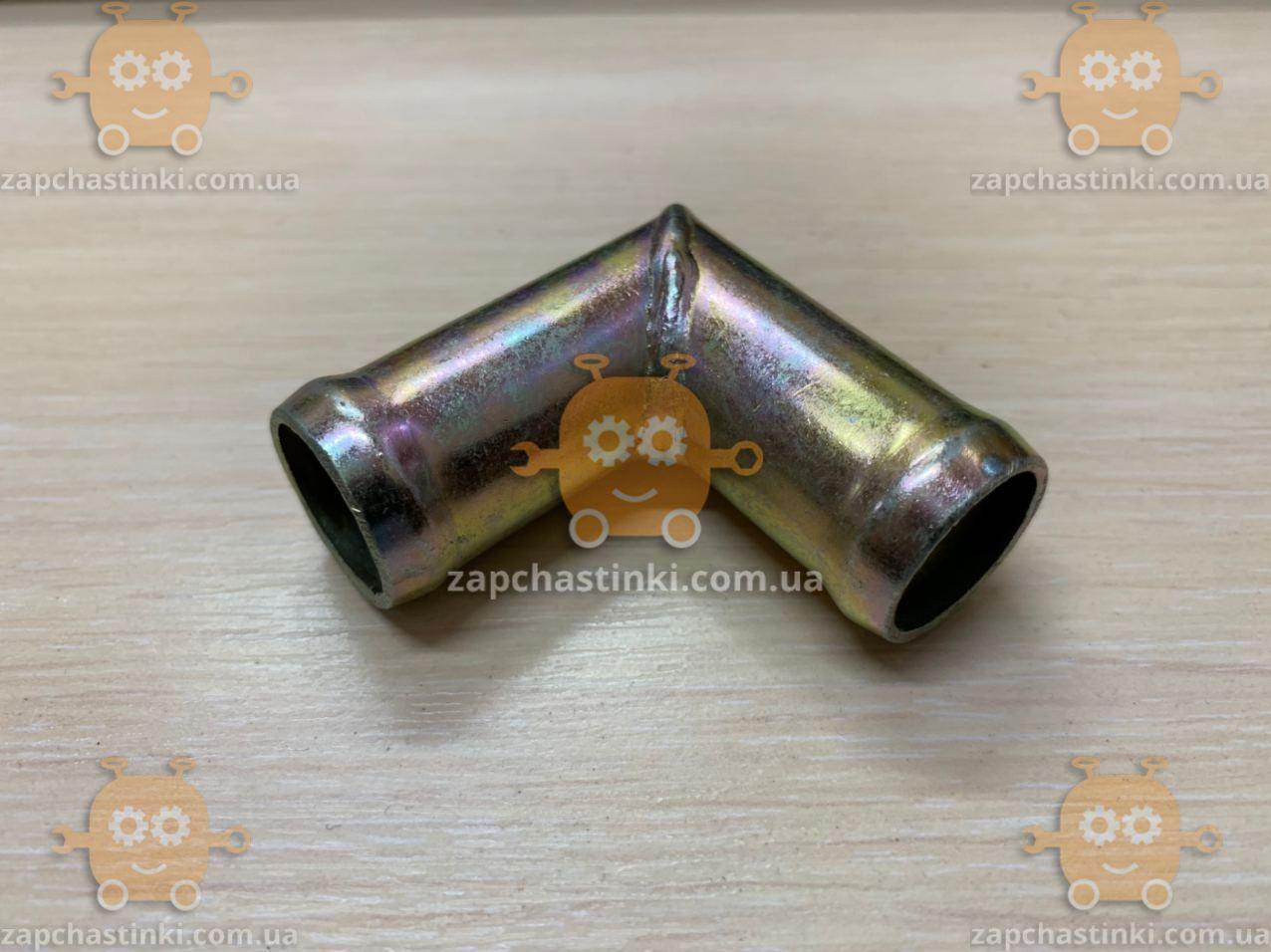 Куточок двійник 20х20мм перехідник під шланг метал (пр-во Росія) М 3742743