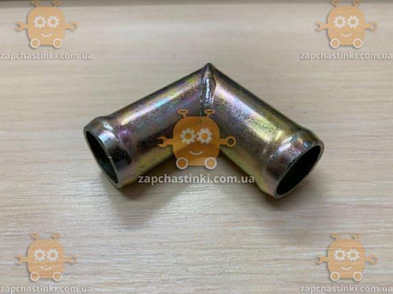 Куточок двійник 20х20мм перехідник під шланг метал (пр-во Росія) М 3742743, фото 2
