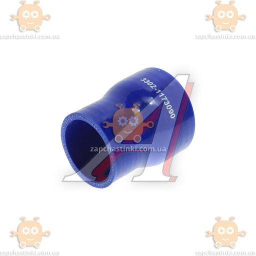 Патрубок інтеркулера Газель NEXT, Бізнес дв. Cummins ISF 2.8 (50х63) силікон синій (АвтоПрестиж) М 3800003