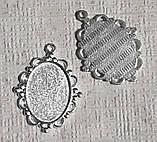 Основа сеттинг для кулона под кабошон овальный Серебро 40х30 мм кабошон 25х18 мм, фото 2