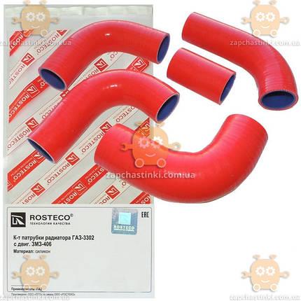 Патрубок радиатора Газель ЗМЗ 406 (5шт) силикон красный (пр-во ROSTECO) М 3830253, фото 2