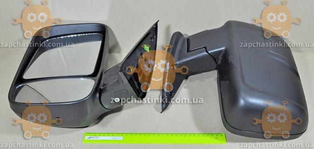 Дзеркало зовнішнє Газель NEXT (одна опора) з електропідігрівом (2шт) (пр-во SCOTIE) М 3822623