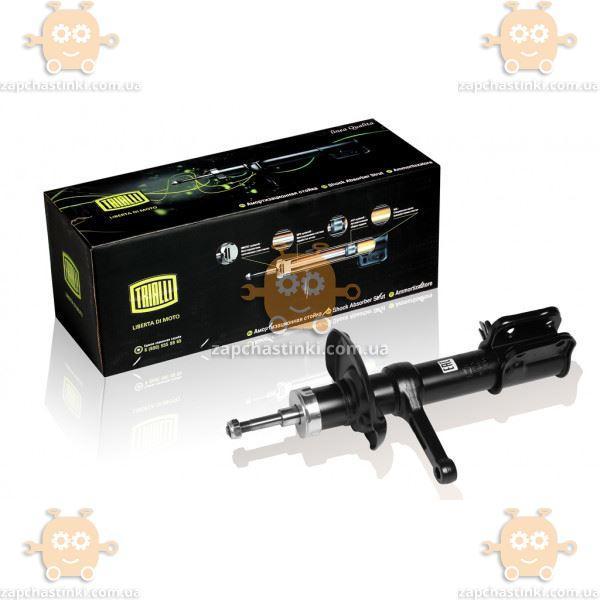 Амортизатор ВАЗ 1119 (стойка в сборе) передний правый (масло) (пр-во Trialli) ЗЕ 00042503