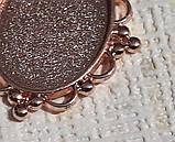 Основа сеттинг для кулона под кабошон овальный Золото розовое 40х30 мм кабошон 25х18 мм, фото 3
