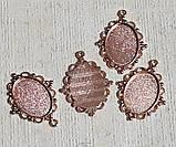 Основа сеттинг для кулона под кабошон овальный Золото розовое 40х30 мм кабошон 25х18 мм, фото 4
