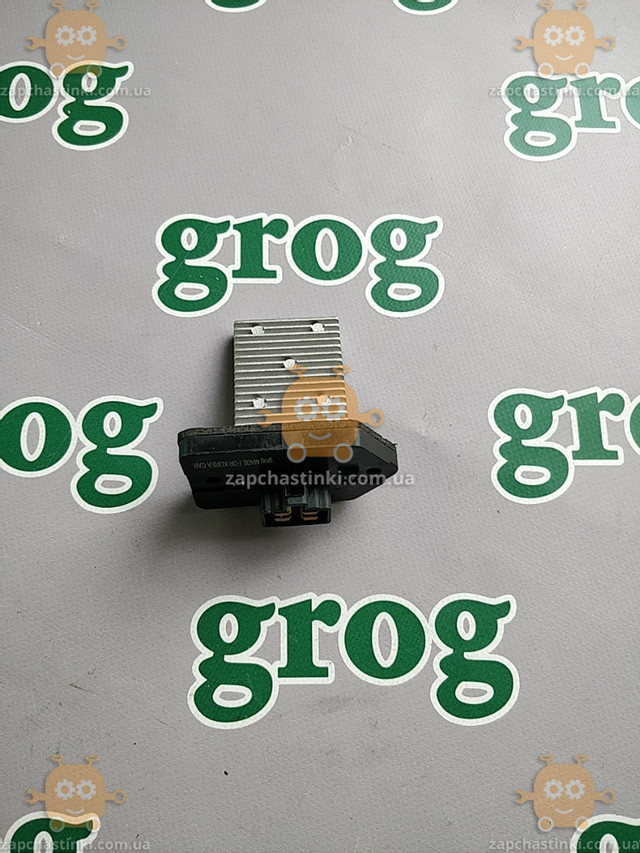 Сопротивление отопителя Daewoo Lanos (резистор вентилятора) (пр-во GROG Корея) качество супер! АГ 39749