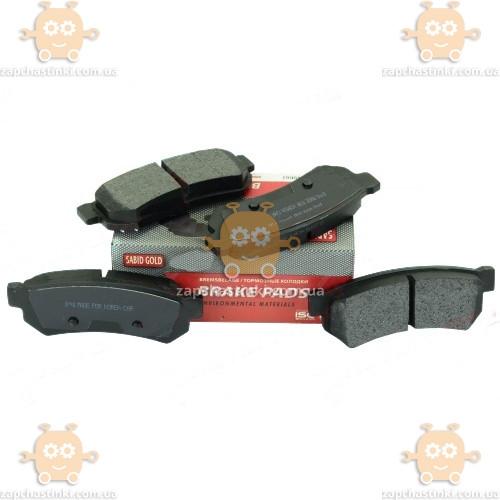 Колодки тормозные Chevrolet Lacetti задние (после 2008г) (пр-во GROG Корея) качество супер! АГ 39793