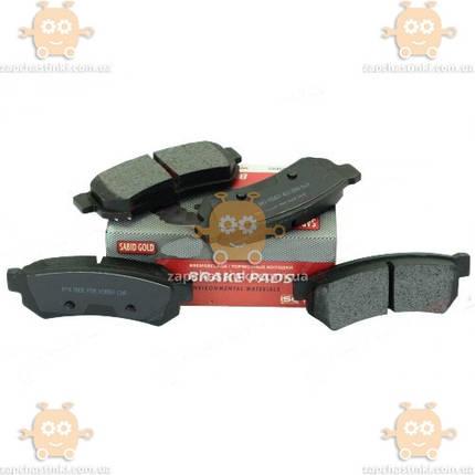 Колодки тормозные Chevrolet Lacetti задние (после 2008г) (пр-во GROG Корея) качество супер! АГ 39793, фото 2