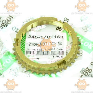 Кольцо синхронизатора блокирующее Таврия, СЕНС (к-кт 4шт) (пр-во GROG Корея) качество супер! АГ 39818